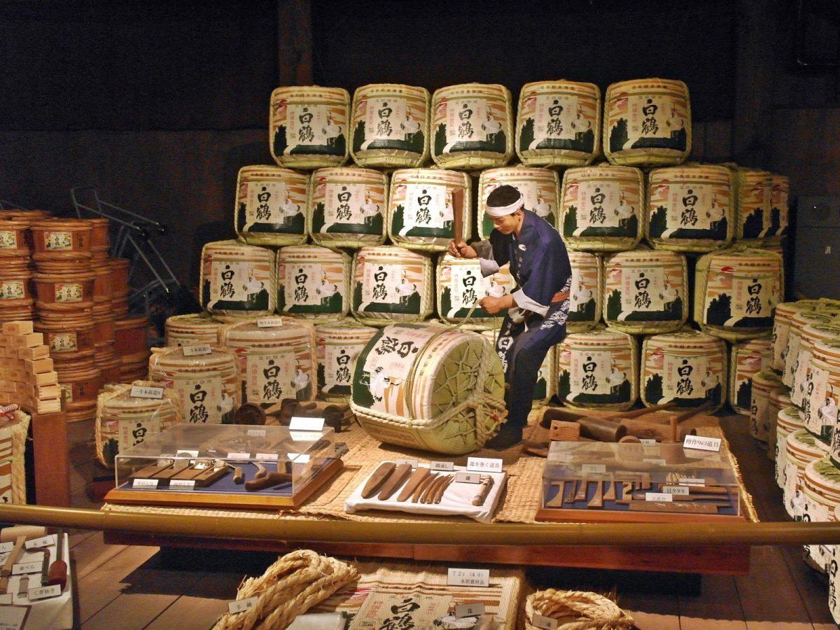 bao-tang-ruou-Kobe-Hakutsuru